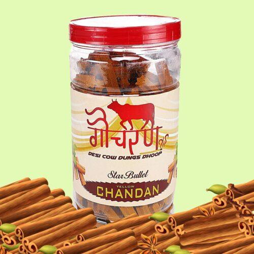 Chandan Bullet Dhoop Box